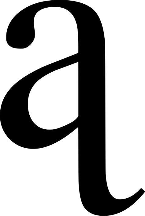 File:Latin small letter A with u-turned tail