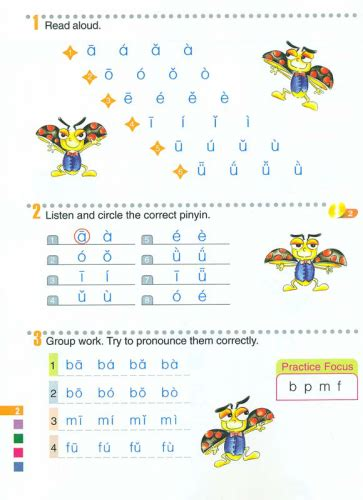 Easy Steps to Chinese Textbook 1 + CD