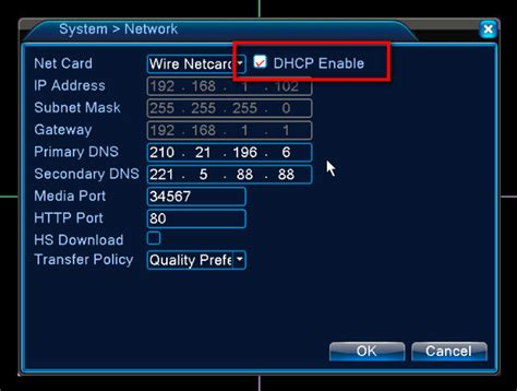 Annke KB - What to do if DVR or NVR can't connect cloud?