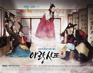 Arang and the Magistrate - Wikipedia